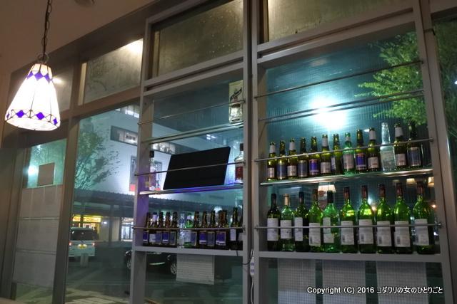 インドネパールキッチン プルナ 弘前駅前店