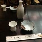 神田まつや - ドリンク写真:日本酒とピーナッツ味噌