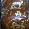 龍昇亭 西むら - 料理写真:どら焼き~♪