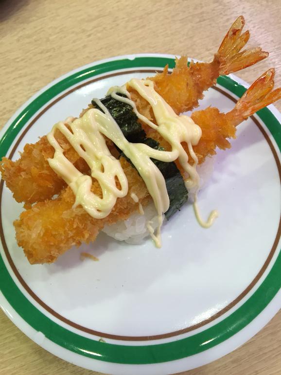 冨士丸 姪浜店