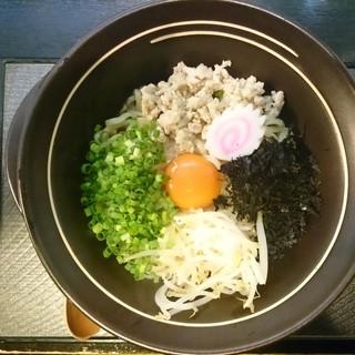 釜玉屋 - 料理写真:2016年3月 元祖 釜玉らーめん(味噌) 800円