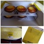 ベイク チーズ タルト - 箱は6個入りのようですね、この箱、機能性がいいこと。 ◆自宅用に5個買いました。1個216円、6個ですと少し割引で1個207円になります。