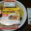 サークルK - 料理写真:テンホウ監修タンタンメン450円。