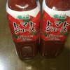 クック-Y - ドリンク写真:トマトジュース 99円×2+税