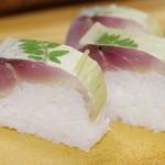 満寿形屋 - 極上鯖寿司