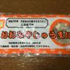 ヨコミゾ - 料理写真: