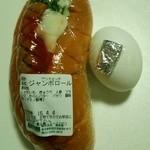 清林堂 - ジャンボロール260円とゆで卵50円と塩