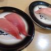 魚魚丸 - 料理写真:マグロ・中とろ
