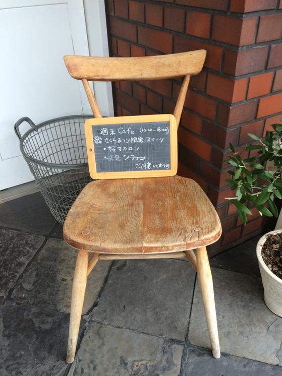 チェック&ストライプ 芦屋店