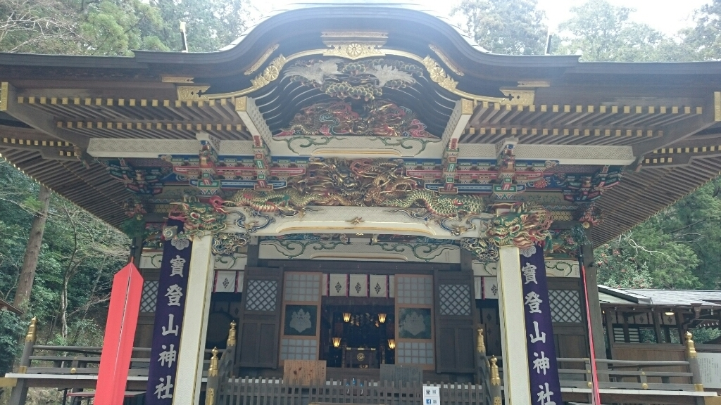 宝登山神社売店