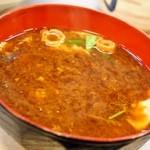 大興寿司 - 玉赤
