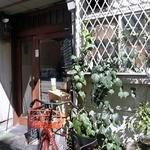 ワインちゃん 瓦・町・路・地 -