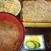 そば処 大むら - 料理写真:わらじ丼とお蕎麦のセット。