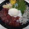 さじま屋 - 料理写真:まぐろ漬けとしらす丼