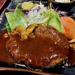 洋食の店 キッチンK - 料理写真:「ハンバーグ定食」のメイン(2016年4月)