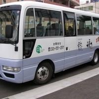 【宴会】15名様~無料送迎バスあり(要予約)。