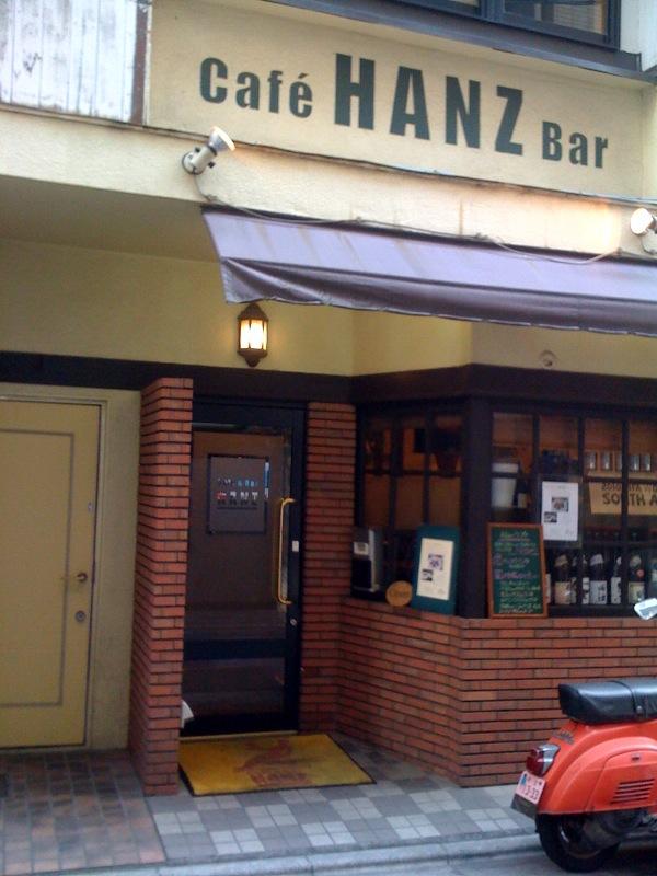 CAFE&BAR HANZ