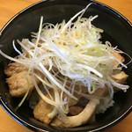 華みち - ミニチャーシュー丼 350円。