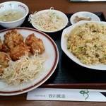 四川飯店 - 料理写真:日替わりランチ 唐揚げ