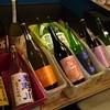 茅場町居酒屋 つまみ菜 - 料理写真: