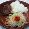 アボカーレ - 料理写真:ハンバーグディッシュ