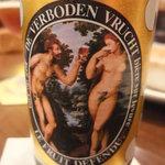 シルバースプーン - 瓶のアダムとイブも飲んでます