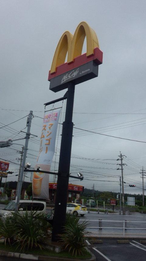 マクドナルド 石川店