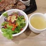ジャクソンファーム&グリル - サラダ、スープ