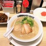 49473631 - SHIROMARU BASE