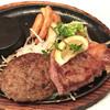 ステーキのあさくま  - 料理写真:あさくまグリル 税込2570円(あさくまサラダバー込み)