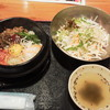 オンドルバン - 料理写真:今週のサービスメニュー:石焼ピビンバ定食700円(税込)