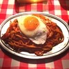 スパゲッティーのパンチョ - 料理写真:控えめに300g