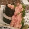 八重洲豊丸 - 料理写真: