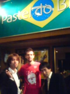 パステル ドゥ ブラジル