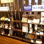 岡山淳風会タニタ食堂 - 店内