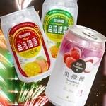 新台北 - 台湾ビール(フルーツ味)