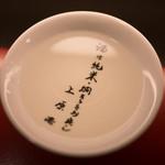 日本酒宿七色 - 上原先生の盃で。