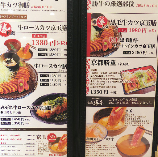 https://tabelog.ssl.k-img.com/restaurant/images/Rvw/49514/49514814.jpg