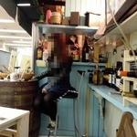 クアロ キッチン -