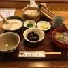 丸子亭 - 料理写真:丸子