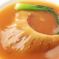 店が誇る、中国料理伝統の味。『ふかひれの姿煮』