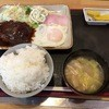 みね - 料理写真:日替わり ハンバーグ定食