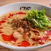 175°DENO担担麺 - メイン写真: