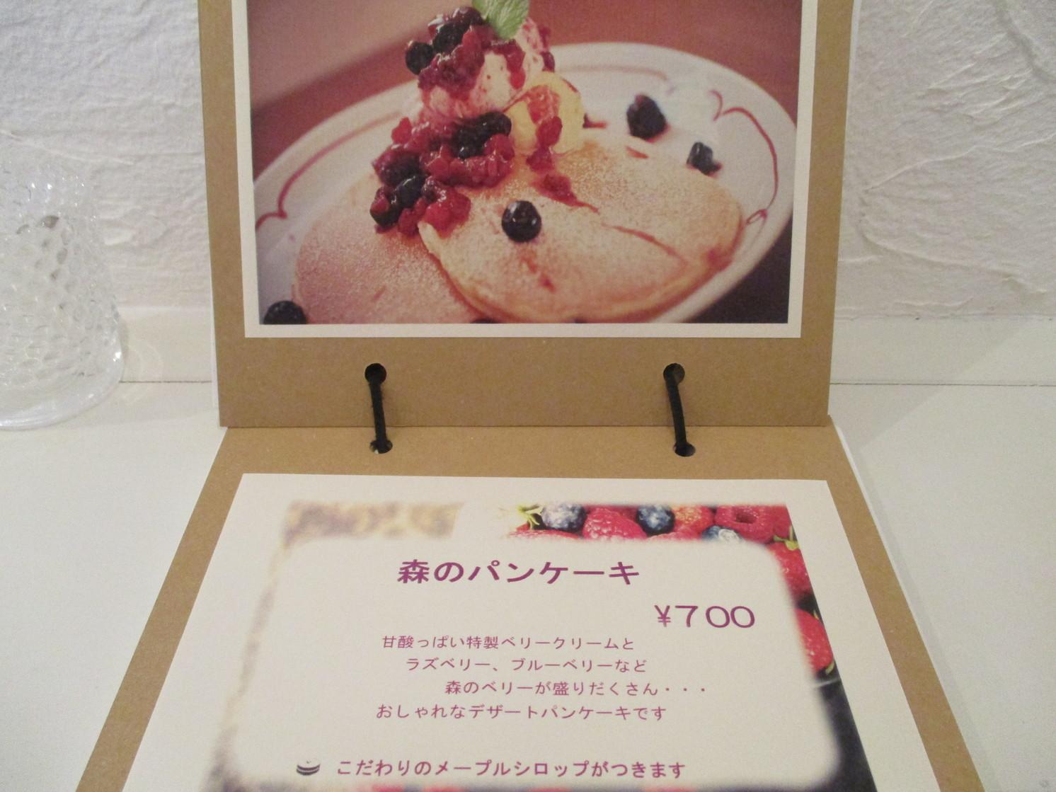 ハナミズキカフェ 秋田店