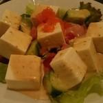 鮨 糀谷 - 豆腐サラダ