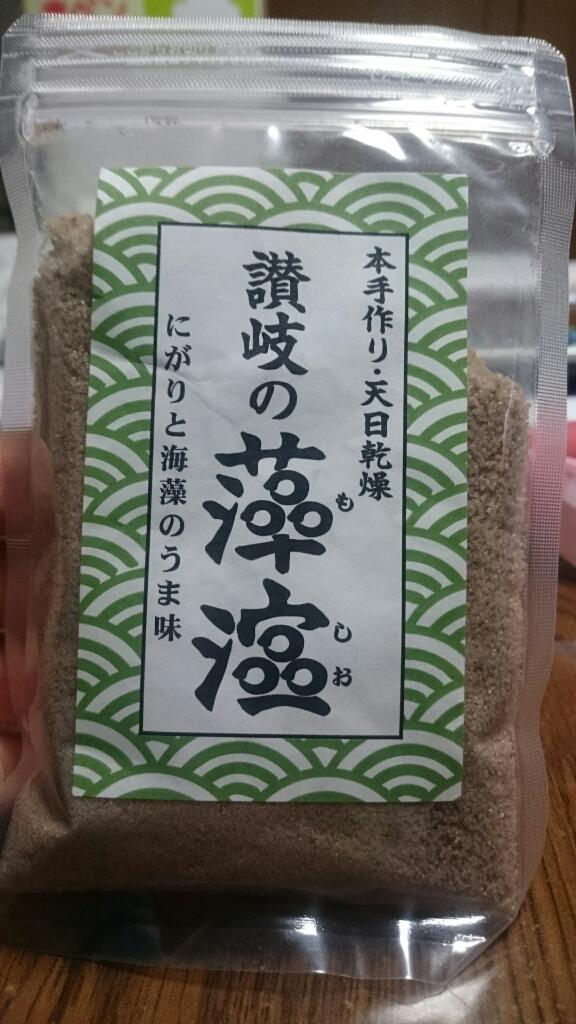 セブンイレブン Kiosk 高松駅改札口店