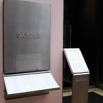 49554849 - 入口(ミキモトビル1階)
