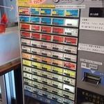 小田原パーキングエリア(下り線)スナックコーナー - 券売機