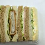 ヤマザキプラザ - 白身魚と彩りミックスサンド