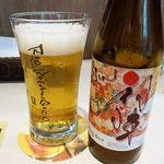 oerbier man - 初陣(330ml)(900円)